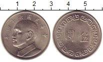 Изображение Монеты Тайвань 5 юаней 1975 Медно-никель UNC