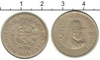 Изображение Монеты Перу 5 соль 1977 Медно-никель XF Тупак  Амару