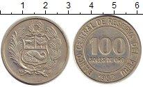 Изображение Монеты Перу 100 соль 1982 Медно-никель XF Герб