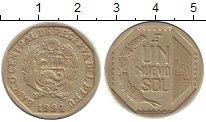 Изображение Монеты Перу 1 соль 1994 Медно-никель XF Герб