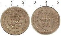 Изображение Монеты Перу 1 соль 1992 Медно-никель XF Герб