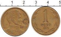 Изображение Монеты Чили 1 песо 1979 Латунь XF