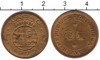 Изображение Монеты Китай Макао 10 авос 1975 Латунь XF