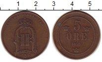 Изображение Монеты Швеция 5 эре 1875 Медь VF