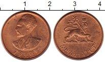Изображение Монеты Эфиопия 2 цента 0 Медь UNC-