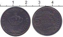 Изображение Монеты Румыния 5 лей 1942 Цинк XF