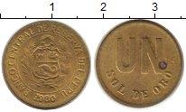 Изображение Монеты Перу 1 соль 1980 Латунь VF