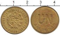 Изображение Монеты Перу 1 соль 1976 Латунь VF