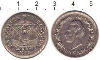 Изображение Монеты Эквадор 1 сукре 1975 Медно-никель VF
