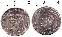 Изображение Монеты Эквадор 1 сукре 1988 Медно-никель XF