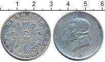 Изображение Монеты Австрия 2 шиллинга 1932 Серебро VF