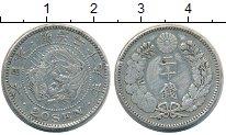 Изображение Монеты Япония 20 сен 1896 Серебро XF-