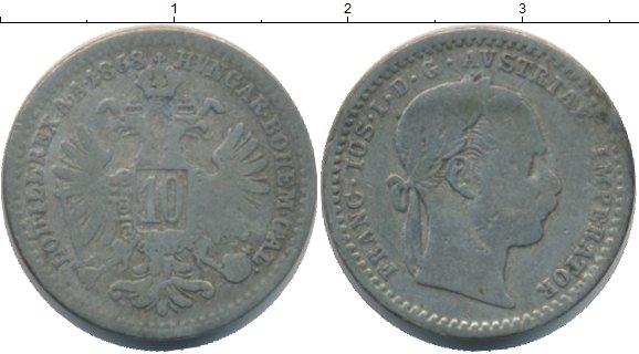 Монеты австрии серебро коллекционеры саратов