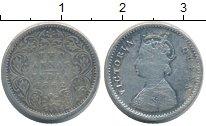 Изображение Монеты Индия 2 анны 1862 Серебро VF