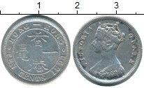 Изображение Монеты Гонконг 10 центов 1891 Серебро XF