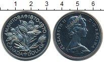 Изображение Монеты Канада 1 доллар 1970 Медно-никель UNC-