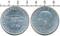 Изображение Монеты Швеция 10 крон 1972 Серебро UNC- 90 лет Густаву VI Ад