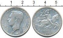 Изображение Монеты Люксембург 20 франков 1946 Серебро UNC- 600 лет со дня смерт