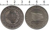 Изображение Монеты Турция 1 куруш 2016 Медно-никель UNC-