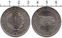 Изображение Монеты Турция 1 куруш 2016 Медно-никель UNC- `Монета из серии ``Д