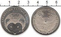 Изображение Монеты Казахстан 50 тенге 2013 Медно-никель UNC-