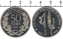 Изображение Монеты Болгария 50 лев 1994 Медно-никель UNC- 100 лет гимнастике в