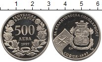 Изображение Монеты Болгария 500 лев 1997 Медно-никель UNC- НАТО