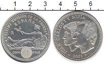 Изображение Монеты Испания 2000 песет 2001 Серебро UNC-
