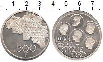 Изображение Монеты Бельгия 500 франков 1980 Серебро Proof-
