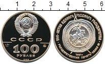 Изображение Монеты СССР 100 рублей 1989 Золото Proof