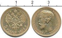 Изображение Монеты 1894 – 1917 Николай II 5 рублей 1898 Золото XF