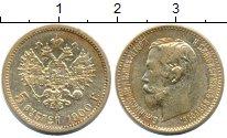 Изображение Монеты 1894 – 1917 Николай II 5 рублей 1900 Золото XF
