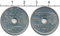Изображение Монеты Греция 20 лепт 1912 Медно-никель UNC- Богиня  Афина