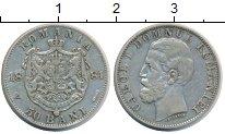 Изображение Монеты Румыния 50 бани 1881 Серебро XF Карол I
