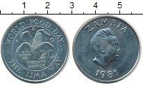 Изображение Монеты Замбия 20 нгвей 1981 Медно-никель UNC