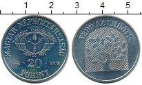 Изображение Монеты Венгрия 20 форинтов 1984 Медно-никель UNC