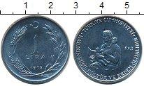 Изображение Монеты Турция 1 лира 1978 Медно-никель UNC-