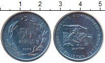 Изображение Монеты Турция 50 куруш 1979 Сталь UNC-