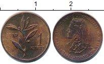Изображение Монеты Турция 1 куруш 1979 Бронза UNC-