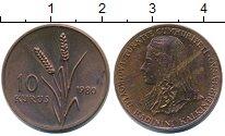 Изображение Монеты Турция 10 куруш 1980 Бронза UNC-