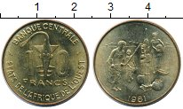 Изображение Монеты Западно-Африканский Союз 10 франков 1981 Латунь UNC-
