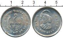 Изображение Монеты Непал 1 рупия 1975 Медно-никель UNC-
