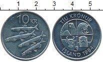 Изображение Монеты Исландия 10 крон 1984 Медно-никель UNC- Мойва