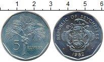 Изображение Монеты Сейшелы 5 рупий 1982 Медно-никель UNC- Пальма