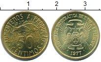 Изображение Монеты Сан-Томе и Принсипи 50 сентим 1977 Медно-никель UNC-