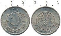 Изображение Монеты Пакистан 1 рупия 1981 Медно-никель UNC- ФАО