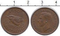 Изображение Монеты Великобритания 1 фартинг 1950 Бронза XF