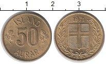 Изображение Монеты Исландия 50 аурар 1971 Латунь UNC-