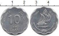 Изображение Монеты Мальдивы 10 лари 1984 Алюминий XF+
