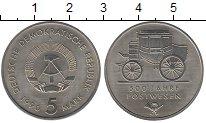 Изображение Монеты ГДР 5 марок 1990 Медно-никель UNC